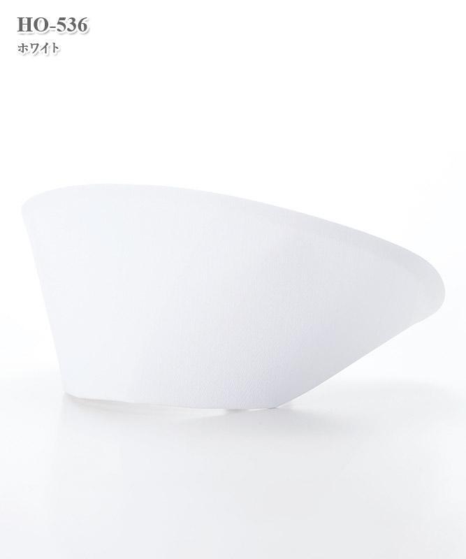 ホスパースタット看護帽子(2枚組)[ナガイレーベン製品] HO-536