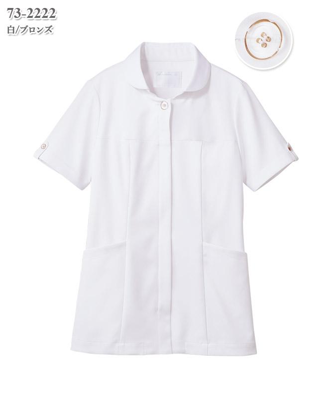 ナースジャケット半袖[住商モンブラン製品] 73-222