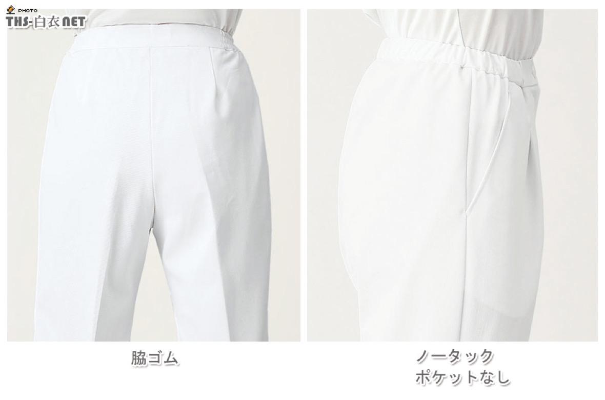 エコエスモレディススラックス/脇ゴム[KAZEN製品] 194-7