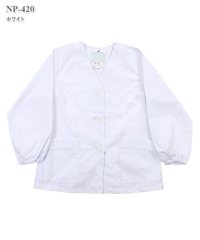 エミット女子食品衣長袖[ナガイレーベン製品] NP-420
