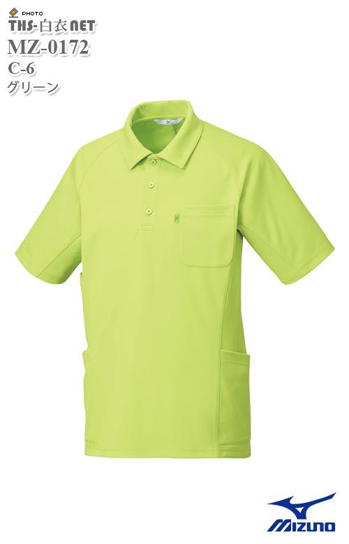 ミズノ男女兼用ニットシャツ[チトセ製品] MZ-0172