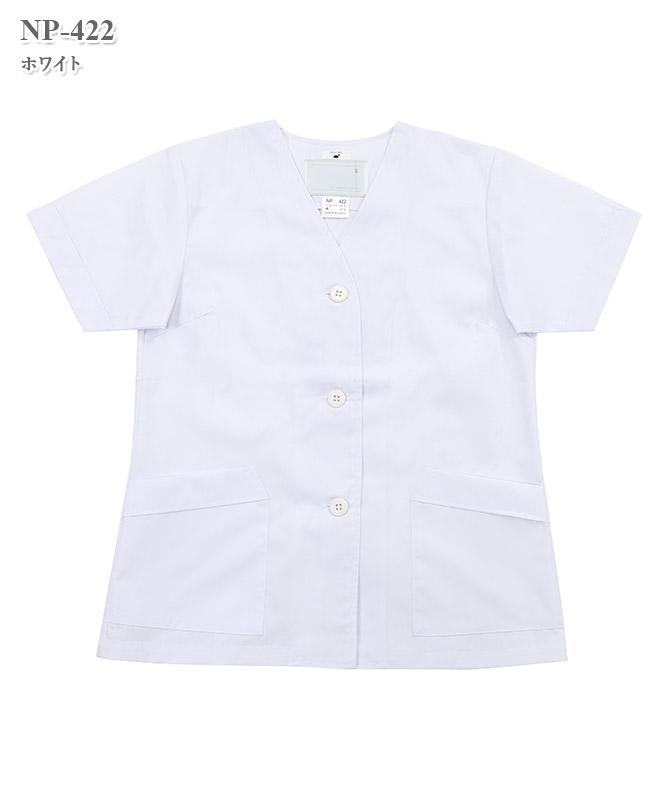エミット女子食品衣半袖[ナガイレーベン製品] NP-422