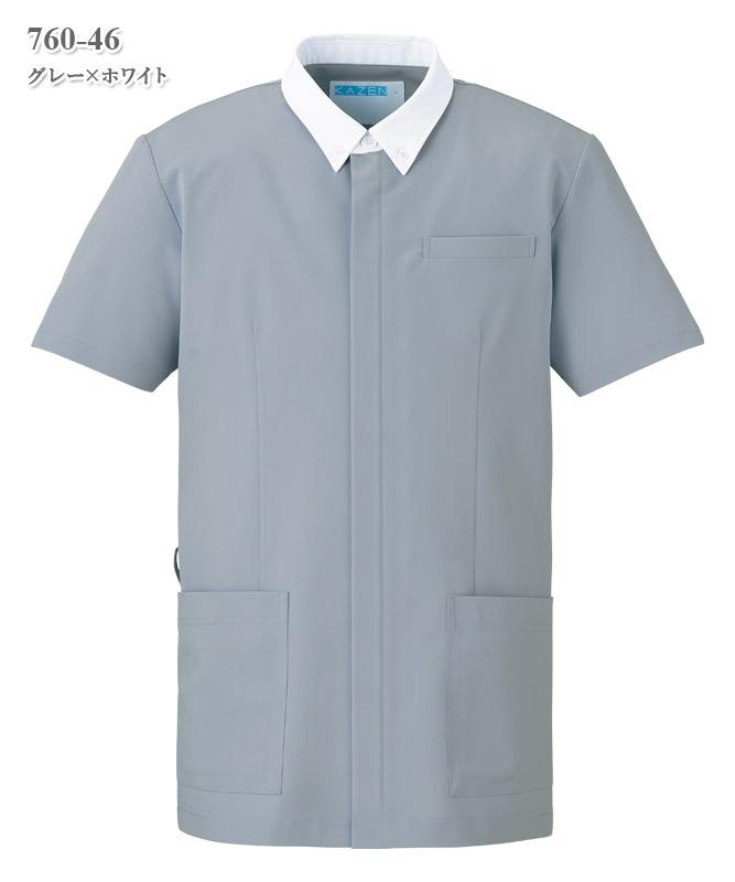 メンズジャケット半袖[KAZEN製品] 760z1