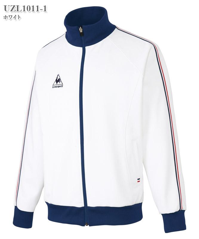ルコックスポルティフ男女兼用ジャケット長袖[lecoq製品] UZL1011