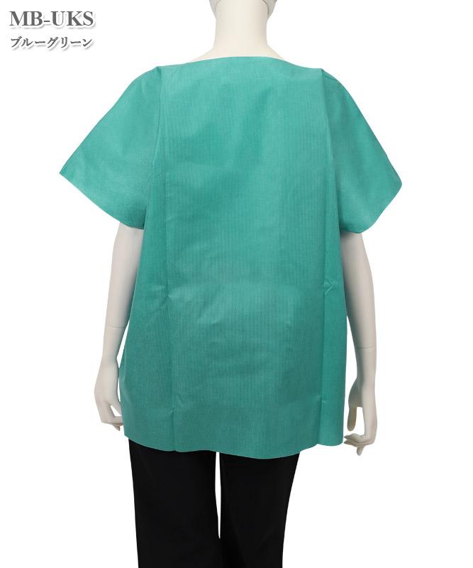 検診用ウェア(ブルーグリーン)(150枚入・返品不可商品)[ハイルバーティ製品] MB-UKS