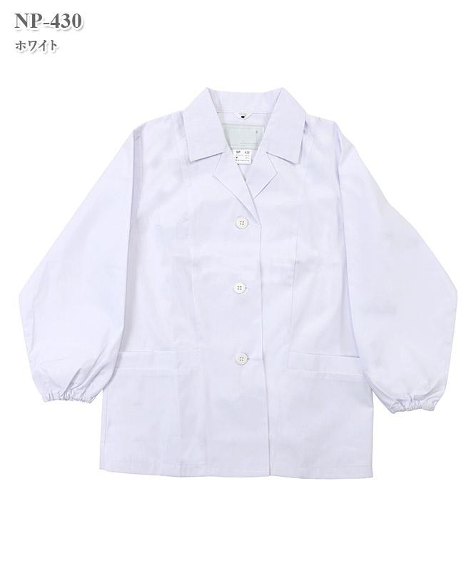 エミット女子食品衣長袖[ナガイレーベン製品] NP-430