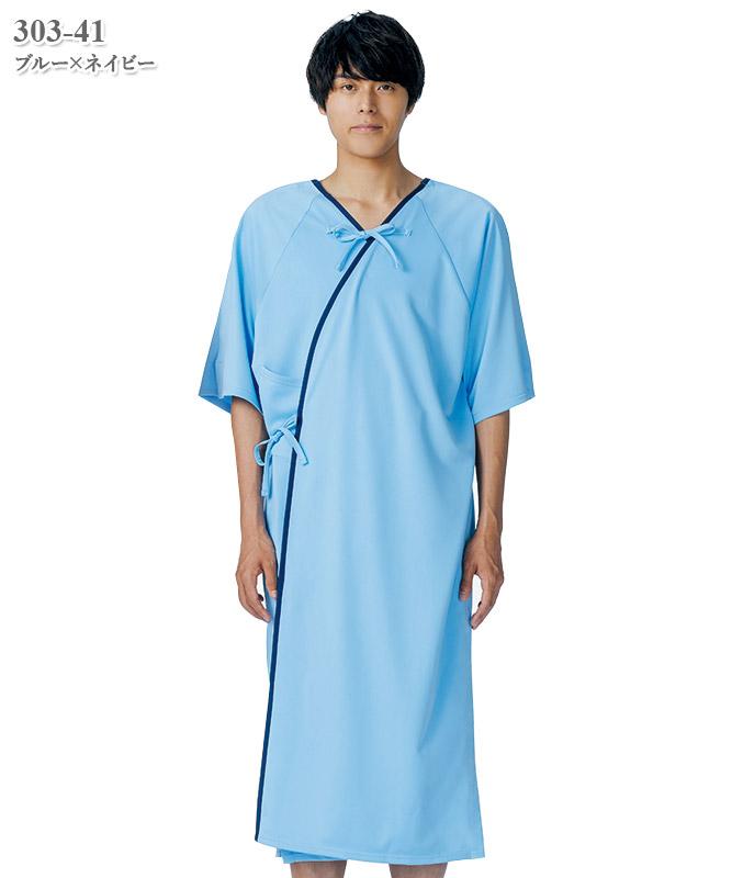 男女兼用検診衣[KAZEN製品] 303