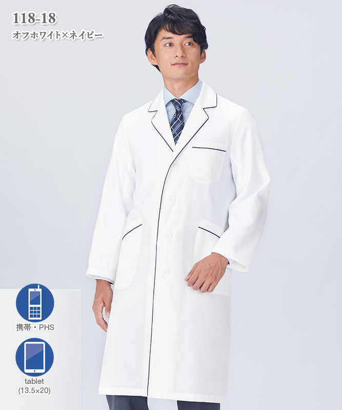 メンズシングルコート診察衣長袖[KAZEN製品] 118-18