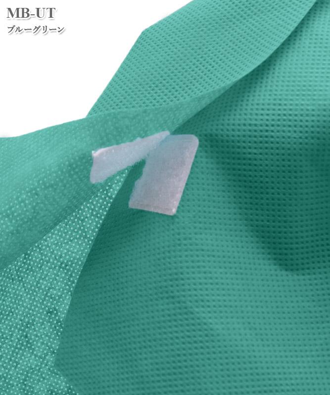 患者着(両肩マジックテープ付)(100枚入・返品不可商品)[ハイルバーティ製品] MB-UT