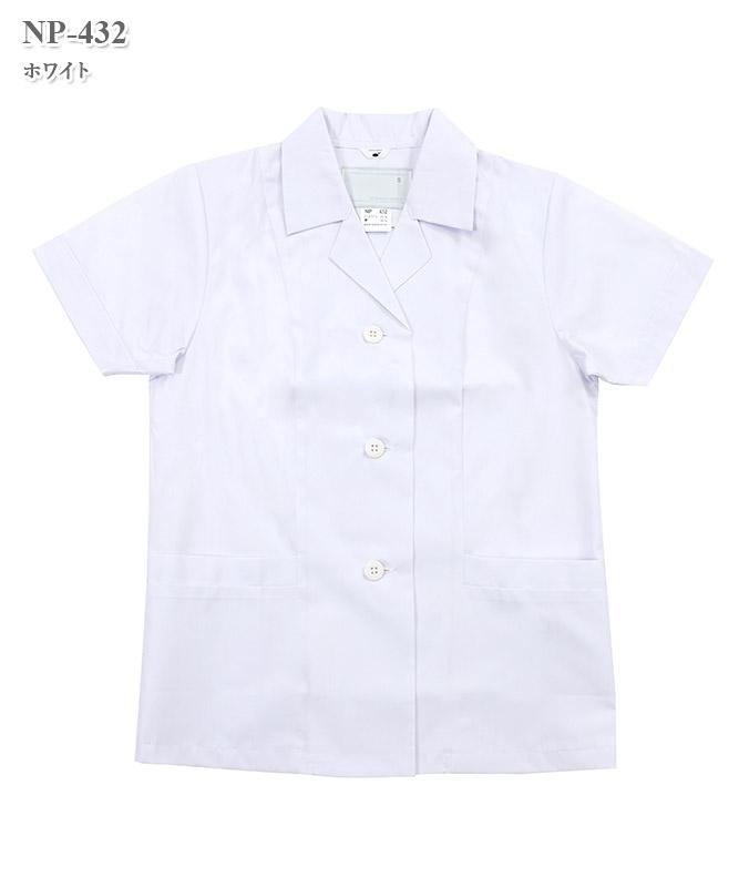 エミット女子食品衣半袖[ナガイレーベン製品] NP-432