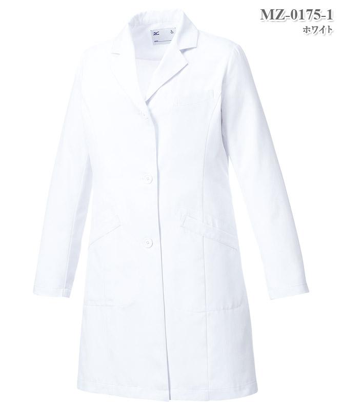 ミズノ女子ドクターコート長袖[チトセ製品] MZ-0175