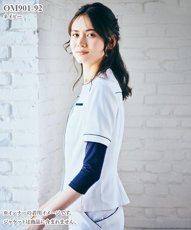 O.C.M.D.レディスインナーTシャツ(7.2分袖)[住商モンブラン製品] OM901