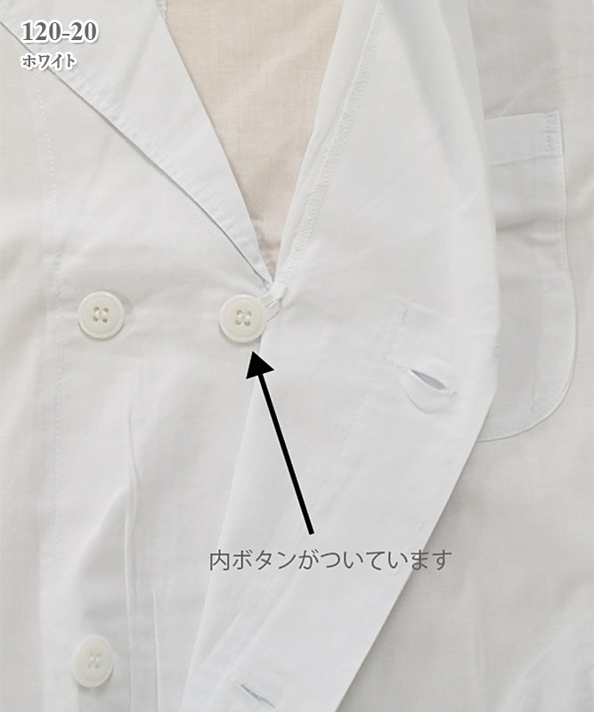 キャラコレディスシングル診察衣長袖[KAZEN製品] 120-20