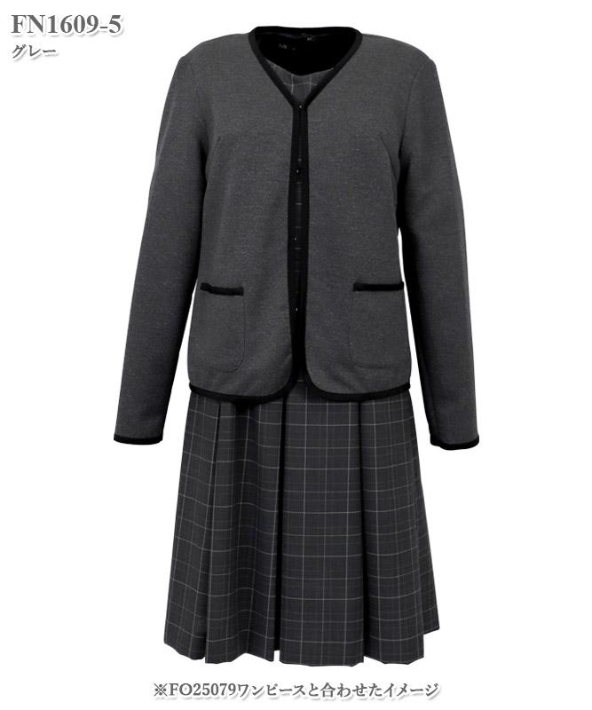 ニットジャケット長袖[フォーク製品] FN1609