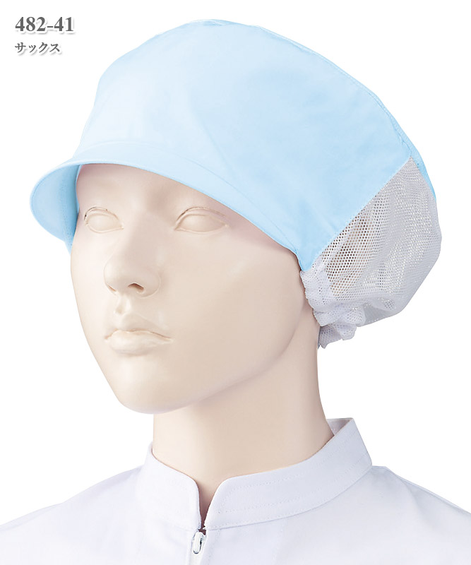 天井メッシュ帽子[2枚入][KAZEN製品] 482