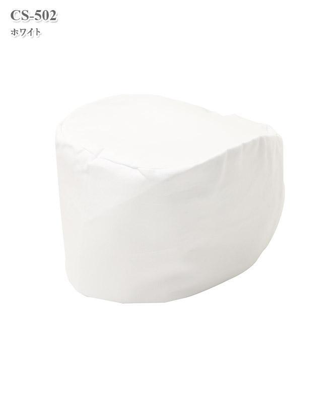 エミット女子手術帽(2枚組)[ナガイレーベン製品] CS-502