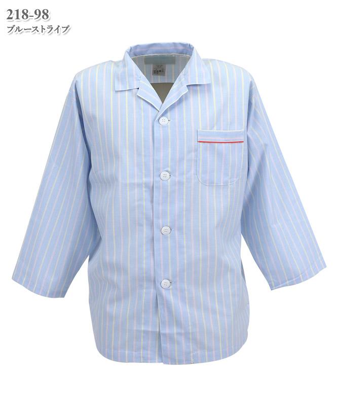 患者衣パジャマ型上衣[KAZEN製品] 218