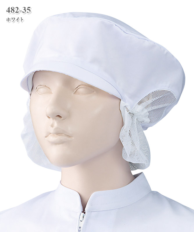 女子帽子(深型・タレ付)[2枚入][KAZEN製品] 482-35