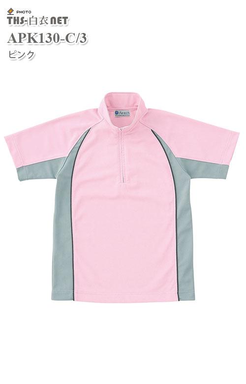 男女兼用ジップアップシャツ半袖[KAZEN製品] APK130