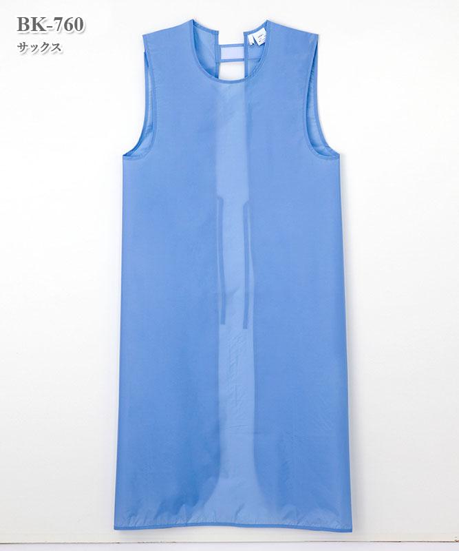 ヘルスヘルパー撥水エプロン(男女兼用)[ナガイレーベン製品] BK-760