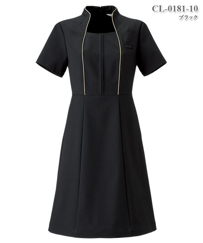 ワンピース半袖[チトセ製品] CL-0181