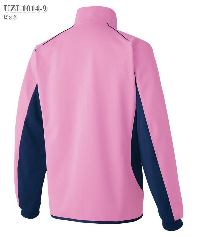 ルコックスポルティフ男女兼用ジャケット長袖[lecoq製品] UZL1014