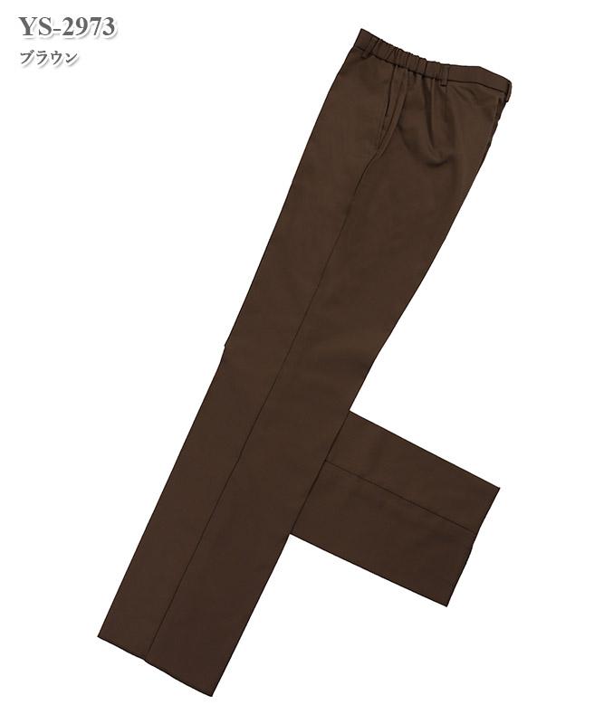 パンツ(男性用)[ナガイレーベン製品] YS-2973