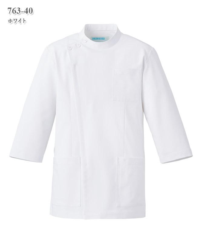 男女兼用ジャケット七分袖[KAZEN製品] 763