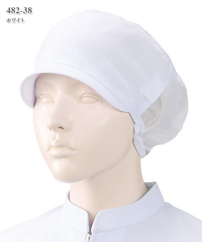 女子帽子(後メッシュ)[2枚入][KAZEN製品] 482-38