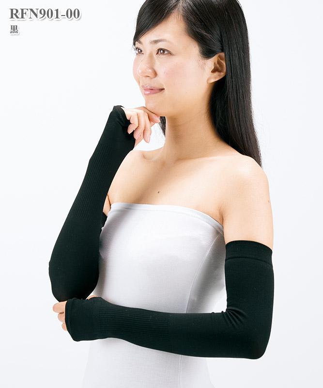 ラフィナンレディス美容アームパック(返品不可商品)[住商モンブラン製品] RFN901