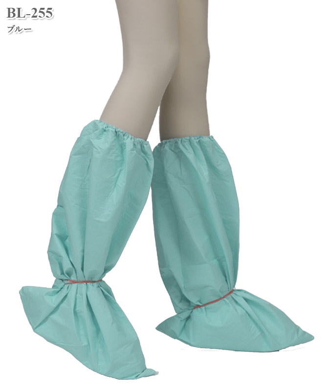 シューズカバー(長靴タイプ)(100足入・返品不可商品)[ハイルバーティ製品] BL-255