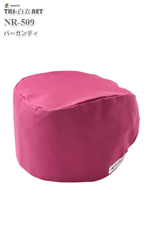 メディガード女子手術帽(2枚組)[ナガイレーベン製品] NR-509