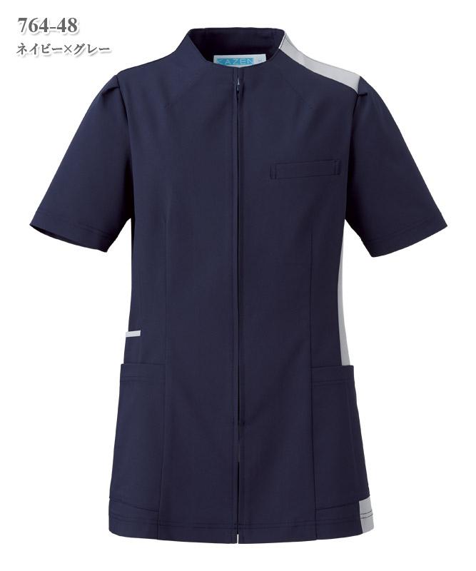 レディスジャケット半袖[KAZEN製品] 764