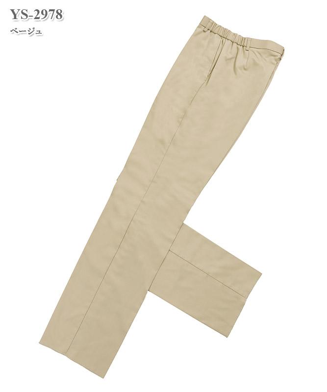 パンツ(女性用)[ナガイレーベン製品] YS-2978