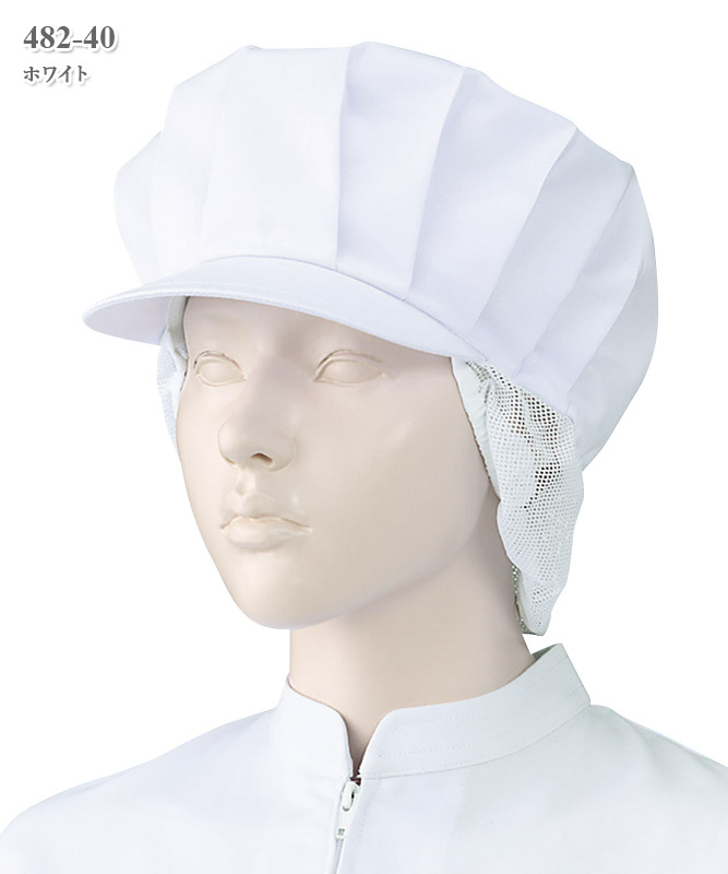 女子帽子(タレ付)[2枚入][KAZEN製品] 482-40