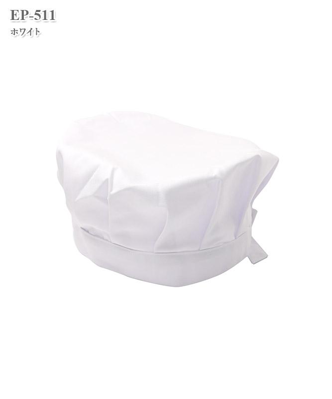 エミット看護帽子(2枚組)[ナガイレーベン製品] EP-511