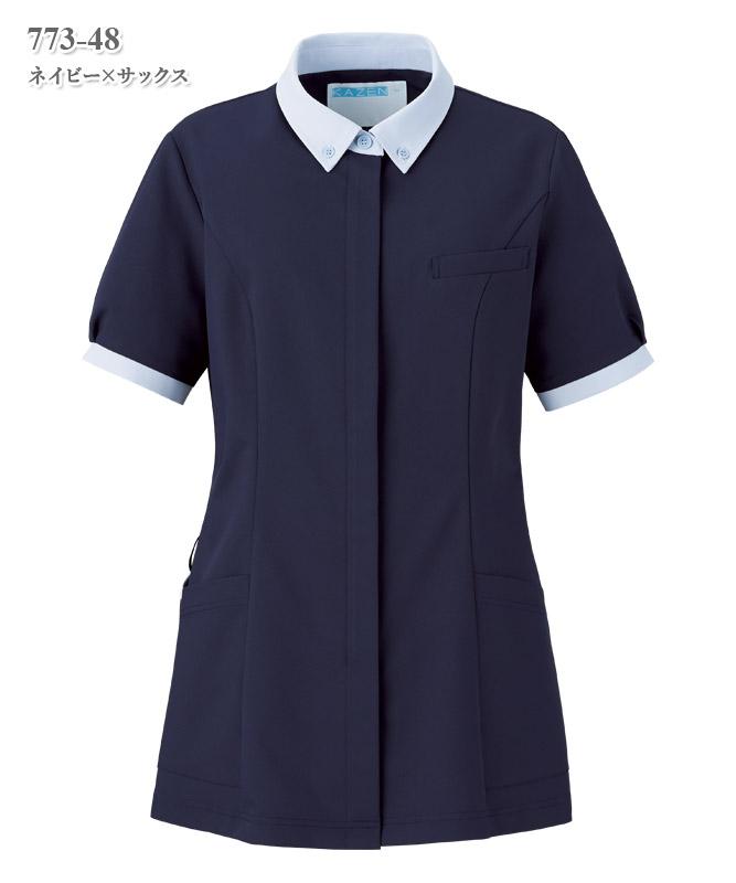 レディスジャケット半袖[KAZEN製品] 773z1