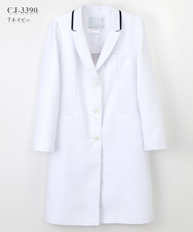 女子シングルドクターコート長袖[ナガイレーベン製品] CJ-3390