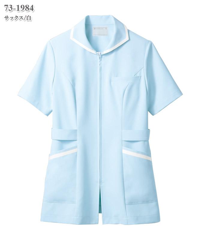 ナースジャケット半袖[住商モンブラン製品] 73-198