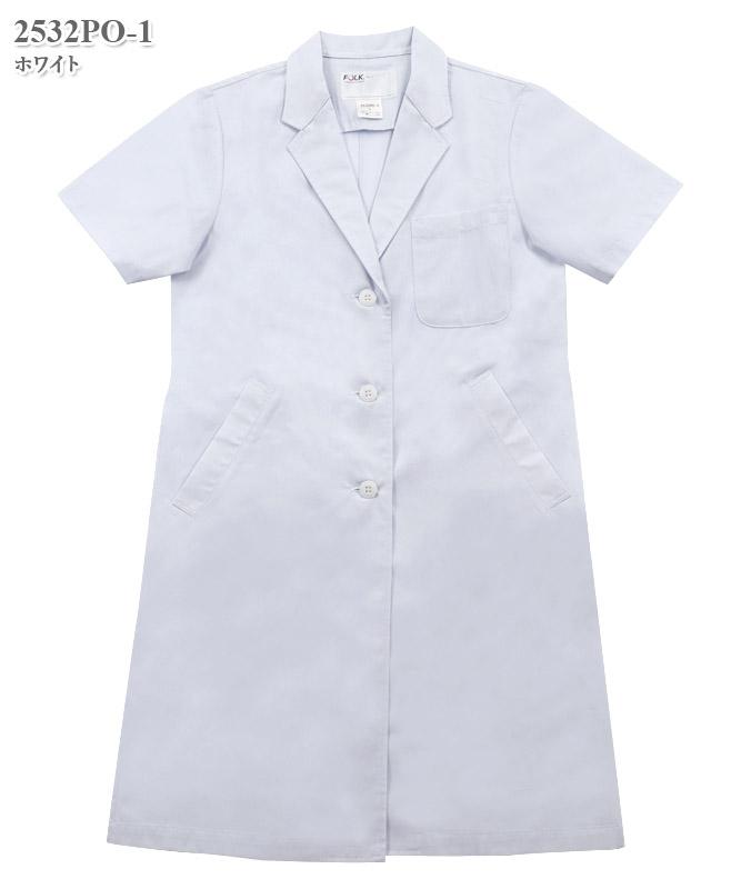 女子シングル診察衣半袖[フォーク製品] 2532PO