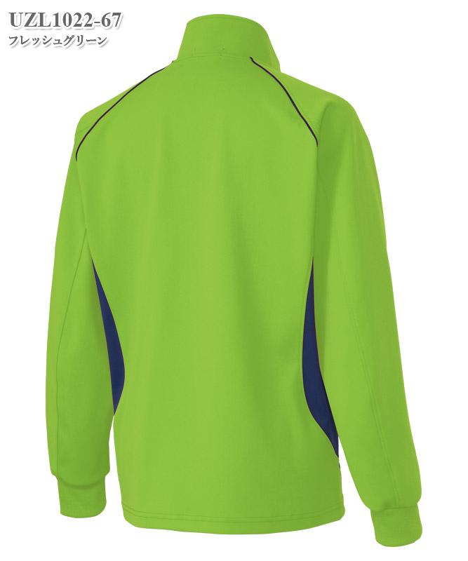 ルコックスポルティフ男女兼用ジャケット長袖[lecoq製品] UZL1022