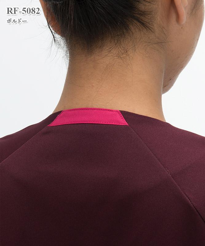 男女兼用スクラブ半袖[ナガイレーベン製品] RF-5082