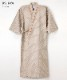 男女兼用患者衣(ゆかた型)[ナガイレーベン製品] RG-1450