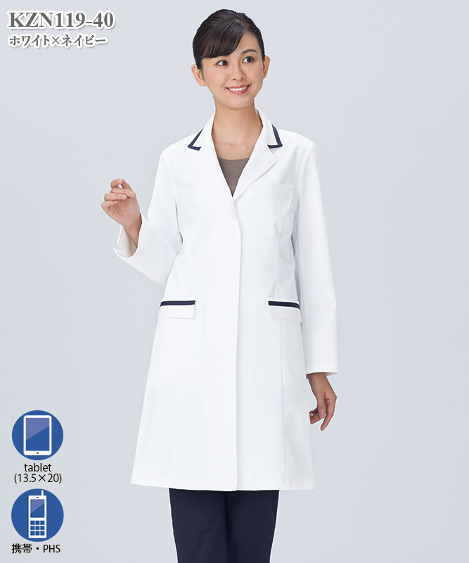 レディス白衣診察衣長袖[KAZEN製品] KZN119