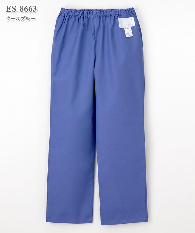 メディガード女子パンツ[ナガイレーベン製品] ES-8663