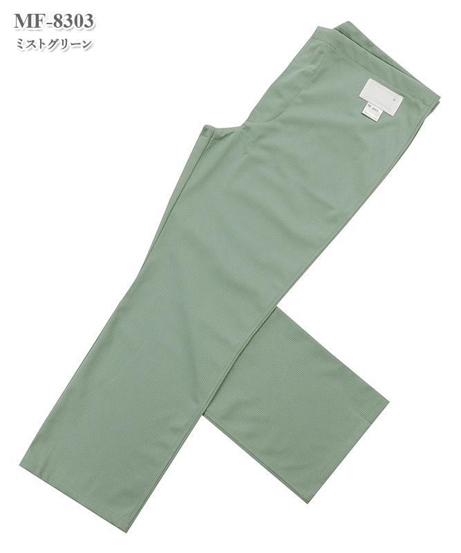 メディフォルテ男子ズボン[ナガイレーベン製品] MF-8303