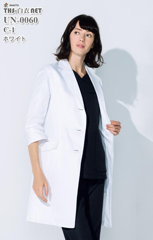 レディスドクターコート七分袖[チトセ製品] UN-0060