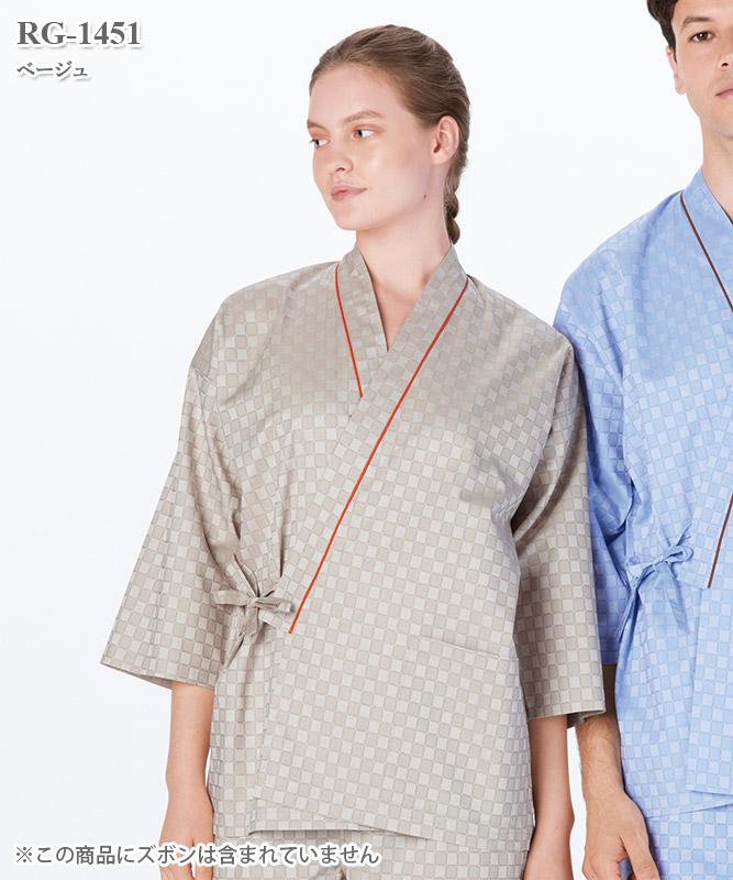 男女兼用患者衣甚平型上衣[ナガイレーベン製品] RG-1451