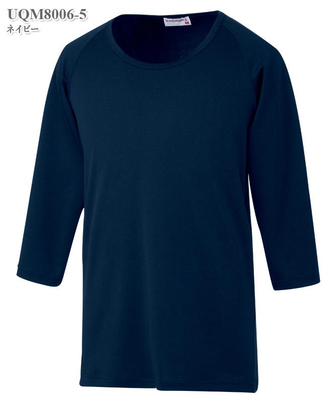 ルコックスポルティフユニセックスインナーTシャツ[lecoq製品] UQM8006