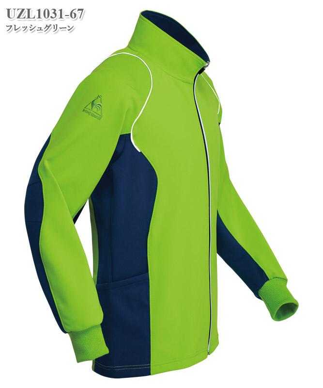 ルコックスポルティフ男女兼用ジャケット長袖[lecoq製品] UZL1031